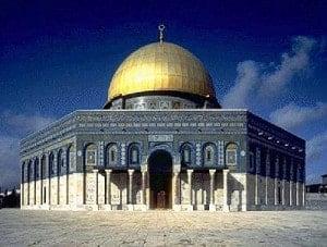 Masjid Qubbatus Shakhrah