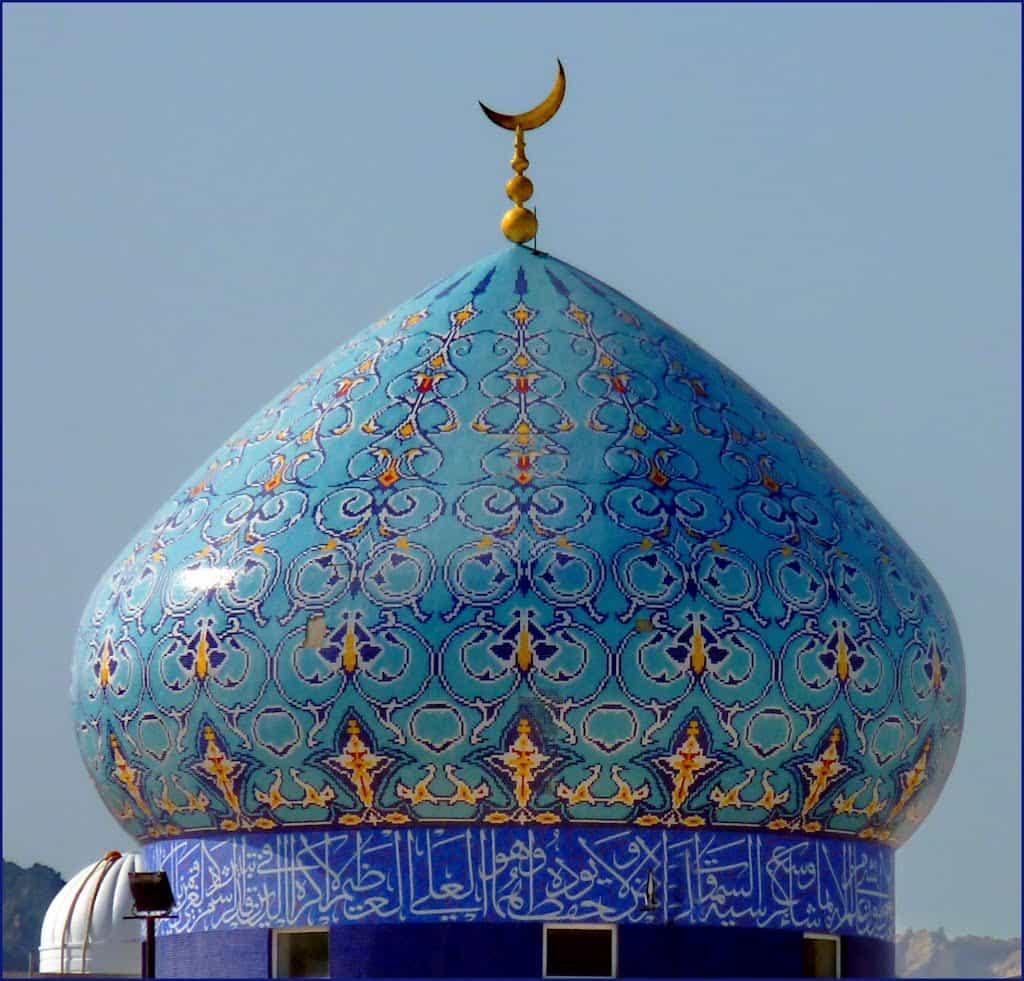 Kubah Masjid Vector