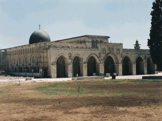 Kubah Masjid Al Aqsa