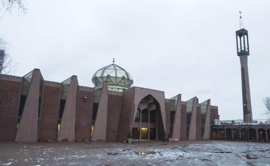 Masjid Sentral Glasgow