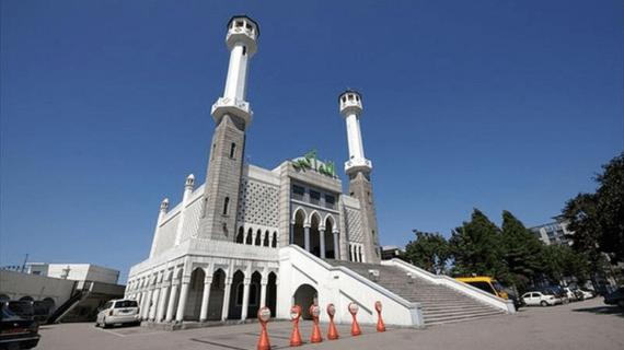 Masjid Central Seoul Korea