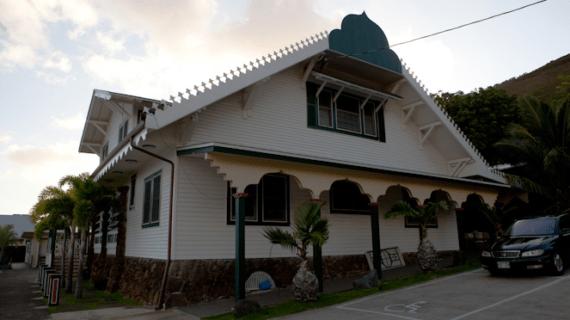 Masjid Manoa – Masjid Satu-satunya yang berada di Hawaii