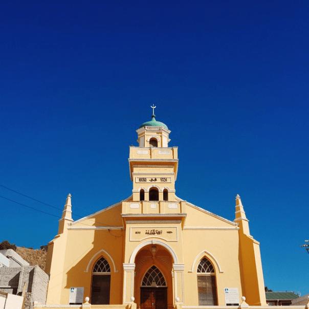 masjid jamia afrika selatan