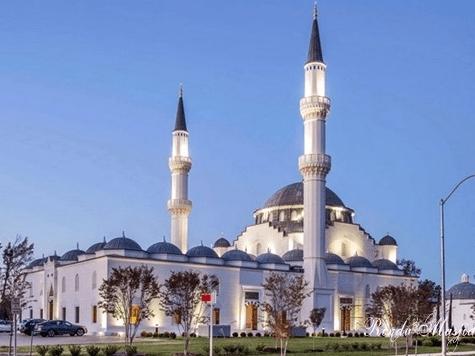 Masjid Diyanet Center of Amerika