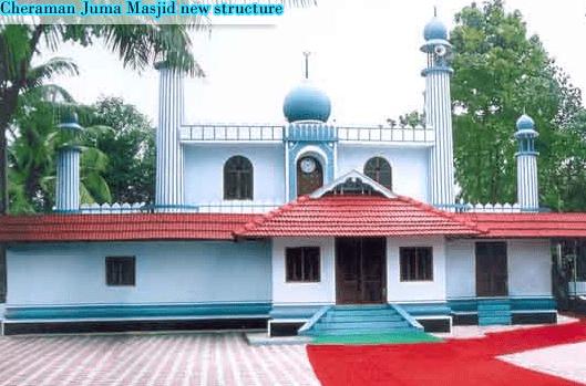 Masjid Jami' Cheraman