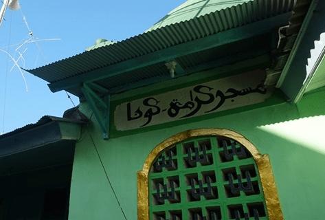 Masjid Keramat Kuno Singaraja – Bali