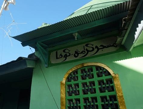 Masjid Keramat Kuno Singaraja