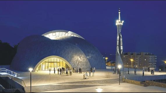 Masjid Islamic Center – Rijeka Kroasia