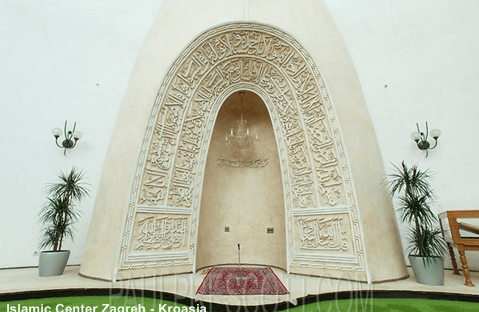 interior 2 Islamic Center Zagreb