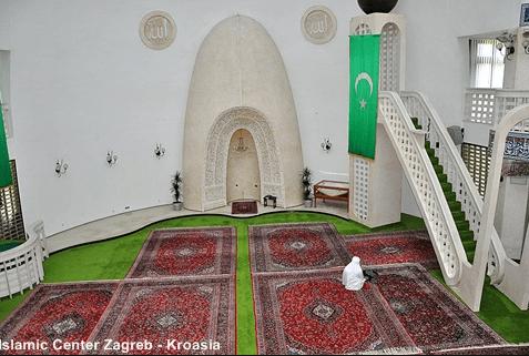 interior Islamic Center Zagreb