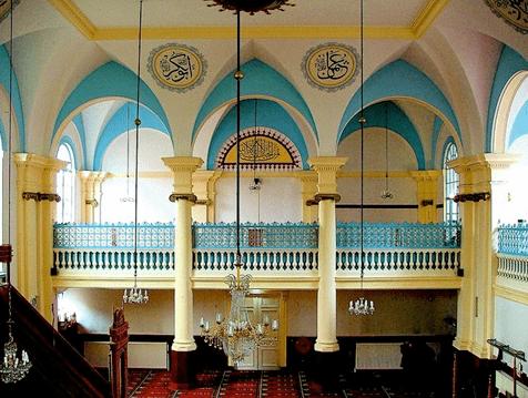 interior Masjid Al-Aksa
