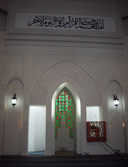 interior masjid al ibrahim
