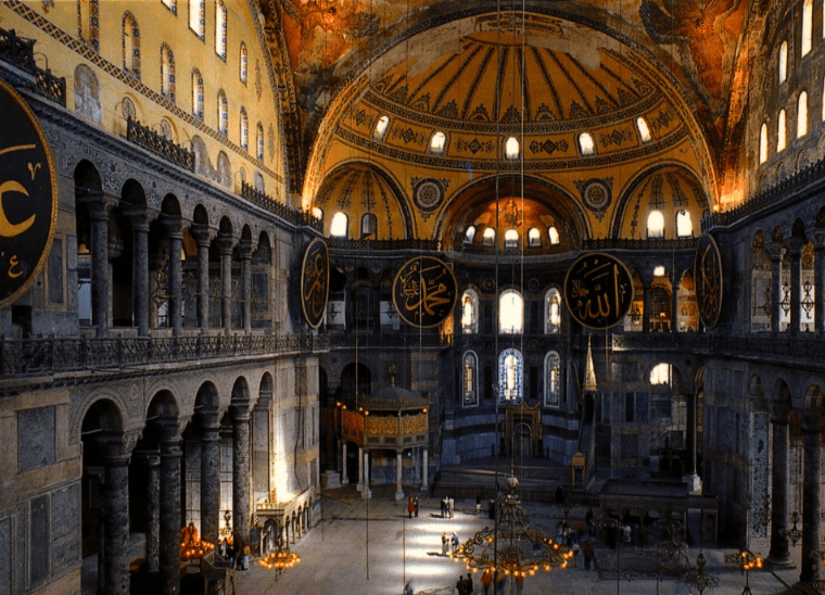 interior masjid sophia
