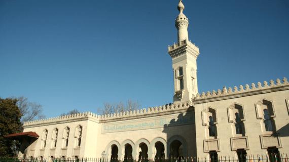 Masjid Islamic Center Washington DC, Amerika Serikat