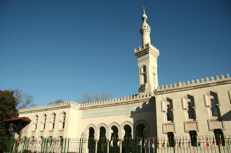 islamic center washington DC