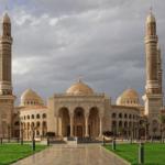 Masjid Al-Saleh – Sana'a Yaman