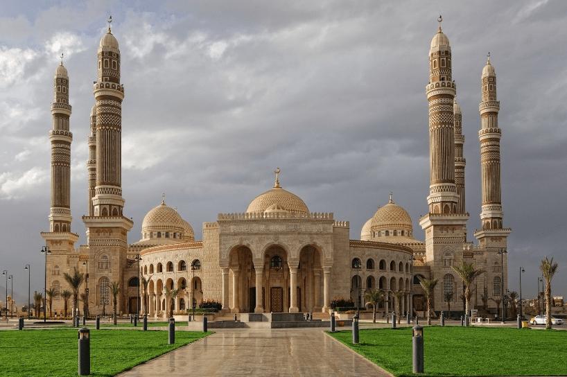 masjid al saleh