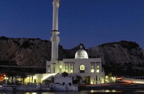 Masjid Sheikh Ibrahim Al-Ibrahim, Caracas