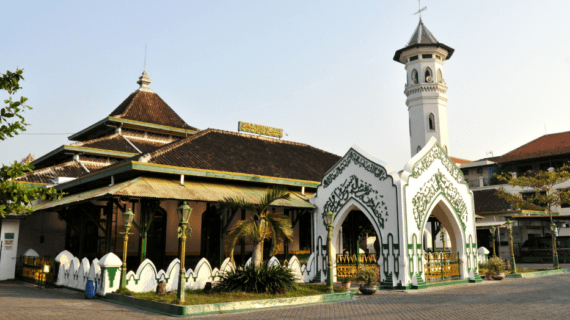 Masjid Al Wustho – Mangkunegaran Surakarta