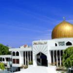 Masjid dan Islamic Center Sultan Mohammed Thakurufaanu Al-Azzam, Maladewa