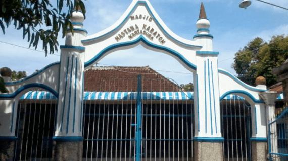 Masjid Hastana Karaton Kartasura