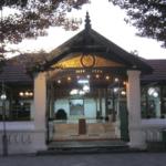 Masjid Agung Mataram Kotagede, Yogyakarta