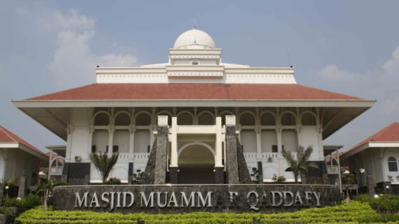Masjid Muammar Qaddafi – Sentul Bogor