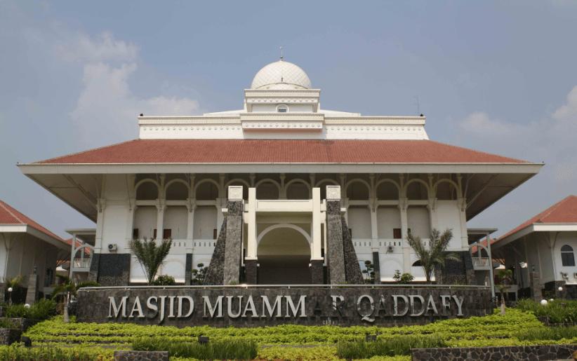 masjid muammar qaddafy