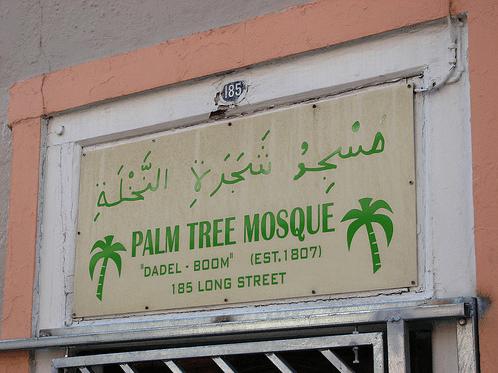 masjid palm