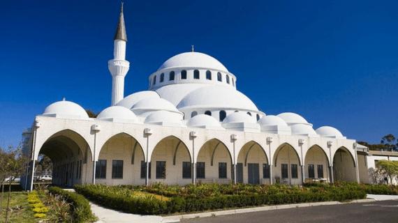 Masjid Sunshine – Victoria Australia