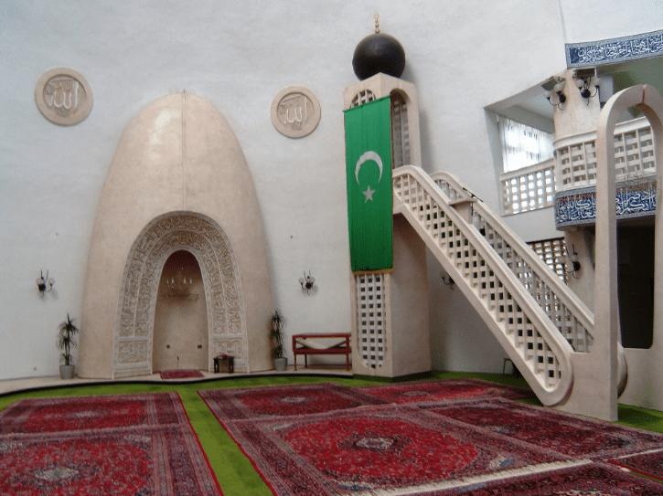 mimbar Islamic Center Zagreb