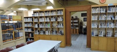 perpustakaan Masjid PUSDAI