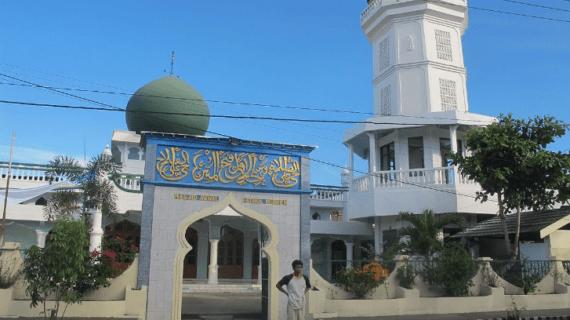 Masjid Agung Awwal Fathul Mubien, Manado