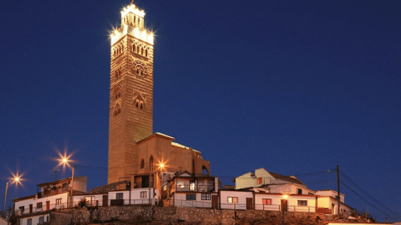 Masjid Agung Coquimbo – Chile