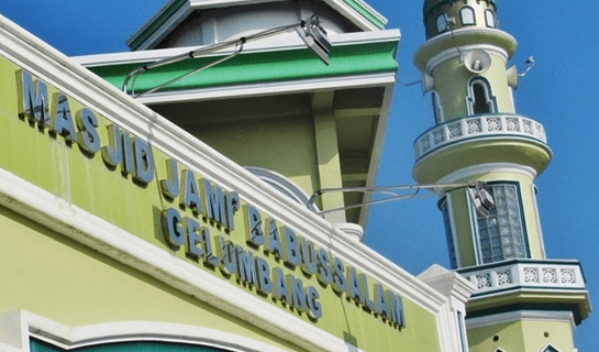 Masjid Babussalam Gelumbang