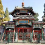 Masjid Niujie – Beijing China
