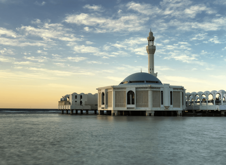 Al Rahma di Jeddah