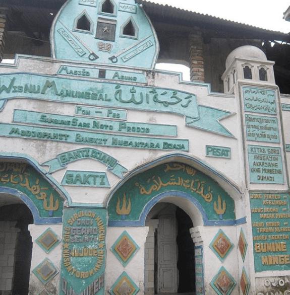 Goa Muhammad di Mojokerto