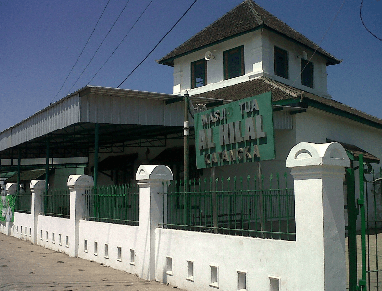 Masjid Al-Hilal Katanga