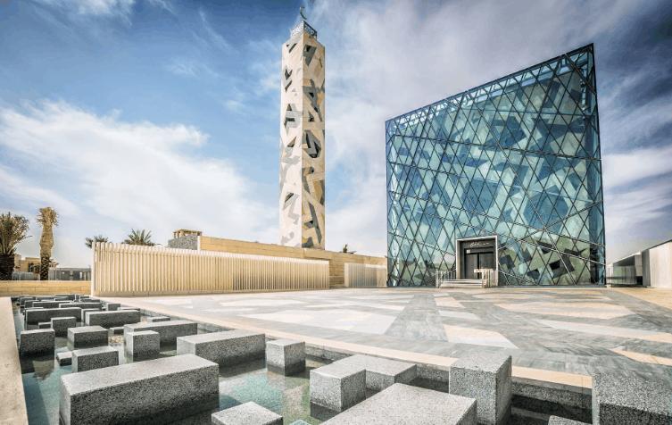KAPSARC Mosque