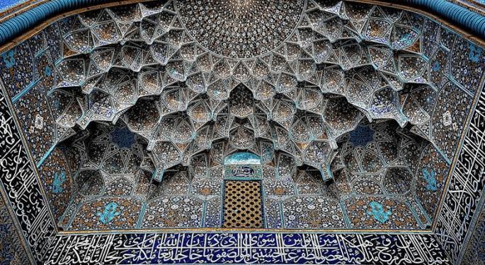 Kubah Muqarnas