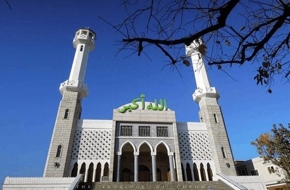Masjid Central Seoul