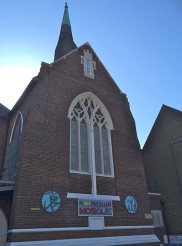 Masjid New Peckham