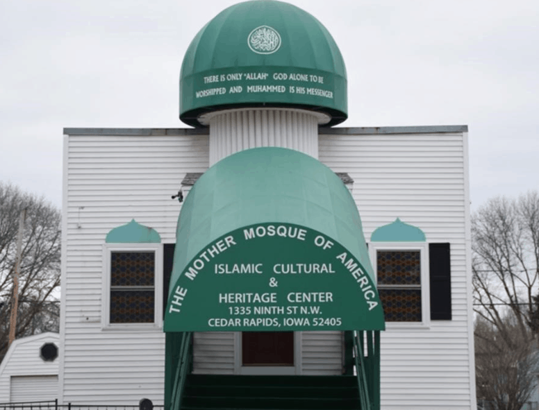 Mother Mosque Of Amerika