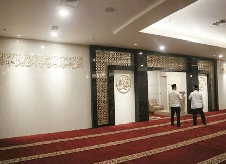 Masjid Al Ittihad, Masjid Terbesar dalam Mall di Surabaya