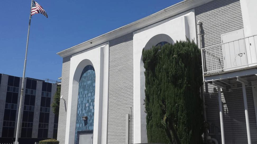 islamic center amerika