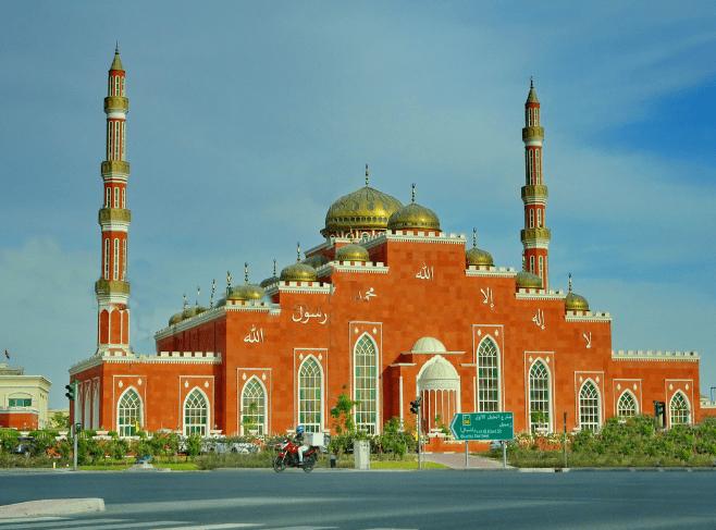 Al Salaam Mosque