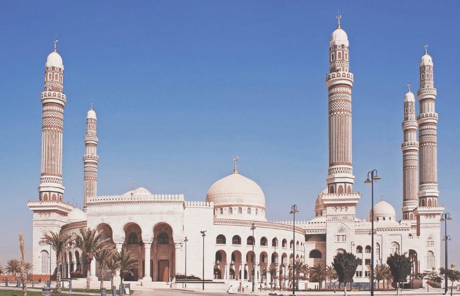 Masjid Agung Sana'a