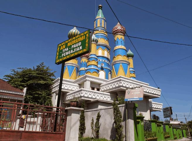 Masjid An Nurumi, Sleman