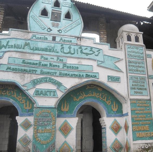 Masjid Goa Muhammad di Mojokerto